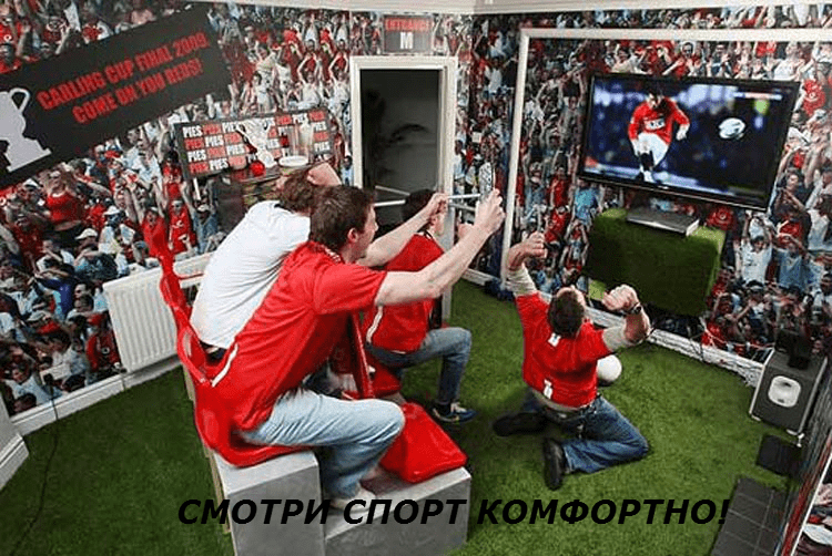 Как смотреть спортивные трансляции через интернет