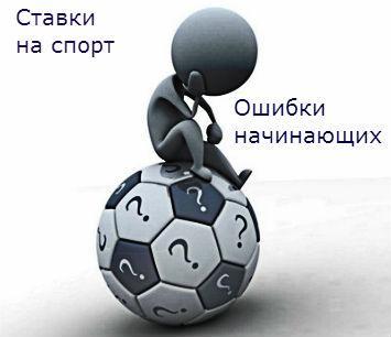 Евровидение 2008 букмекеры где смотреть