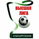 Чемпионат Беларуси по футболу. Самые дорогие игроки и клубы по версии Transfermarkt