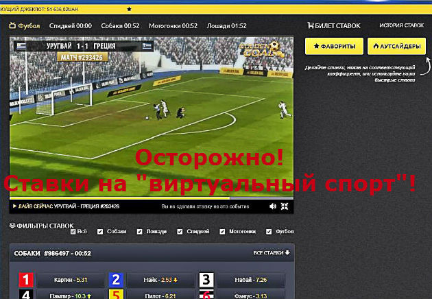 Firstbet отзывы казино