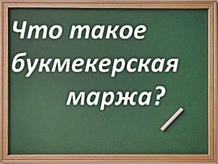 Букмекерские конторы в ярославле адреса украина
