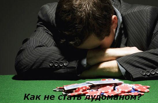 Букмекерская контора зло hill на русском