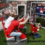 Как смотреть спортивные трансляции онлайн (общие рекомендации)