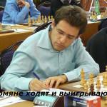 Бесплатный прогноз на Всемирную шахматную Олимпиаду (Норвегия, г. Тромсе, 2-14 августа)