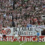 Прогноз на матч Лиги Чемпионов Атлетик — БАТЭ 10.12.2014