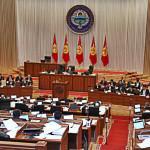 В Киргизии запрещена деятельность букмекерских контор