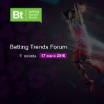 3 недели до старта Betting Trends Forum. Секции, темы, спикеры