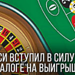 Первые итоги введения 4% налога на выигрыши в букмекерских конторах Беларуси