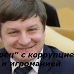 «Единая Россия» хочет запретить онлайн ставки на спорт