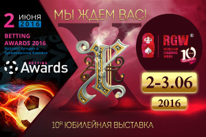 Russian Gaming Week 2016