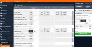 PinnacleSports обновляет дизайн сайта