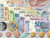 Деноминация белорусского рубля