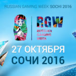 Russian Gaming Week Sochi 2016