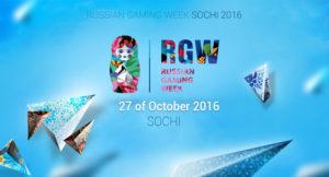 konferenciya-rgw-sochi-2016