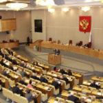 Ставки на выборы в Госдуму РФ