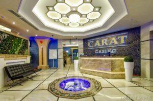 казино Carat по адресу: г. Минск ул. Я. Коласа,1