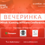 Яркое афтепати после Minsk iGaming Affiliate Conference